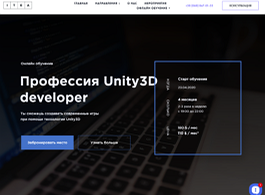 Профессия Unity3D developer (ITEA)