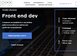 Профессия Front End Developer (ITEA)